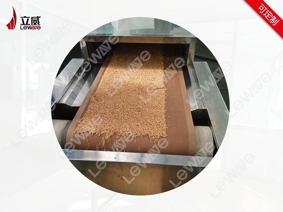 黄豆烘焙机用什么微波快速烘焙脱腥设备