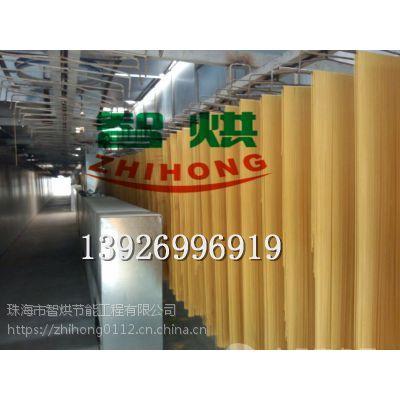 智烘牌面条烘干系统ZH-JN-HGJ03粉面烘干设备