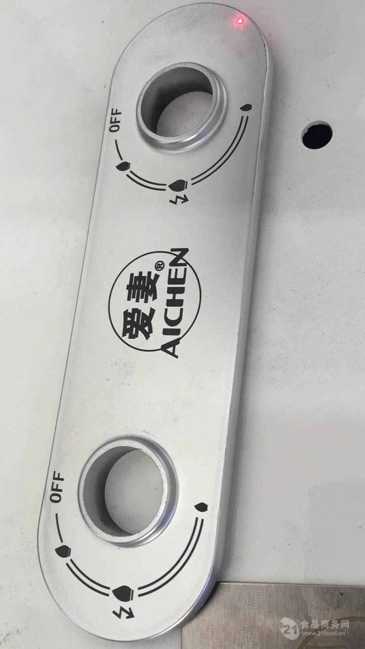 杭州生产日期激光打标机厂家直销