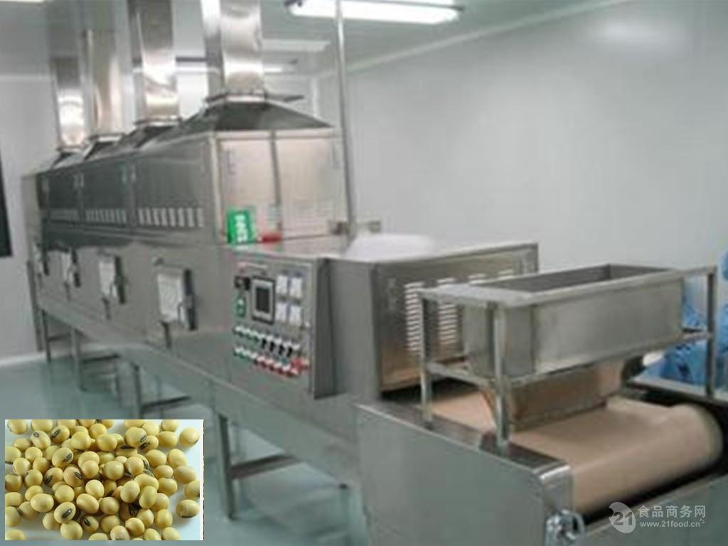 五谷杂粮黄豆微波熟化设备