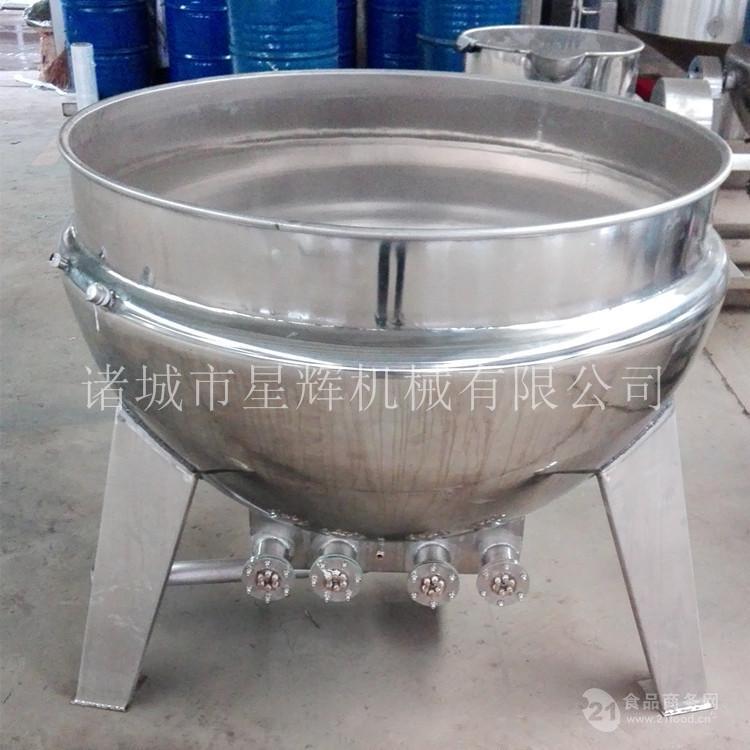 供应立式电加热牛羊肉卤煮夹层锅 大型燃气海参煮锅 羊肉汤煮锅