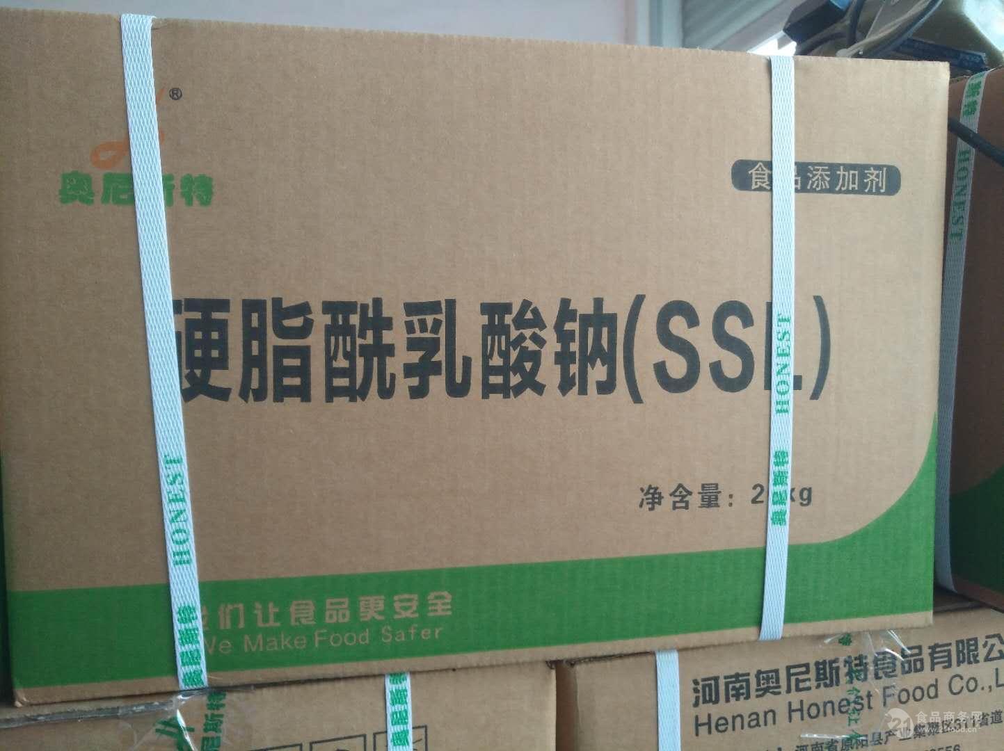 奥尼斯特硬脂酰乳酸钠生产厂家报价 河南郑州硬脂酰乳酸钠