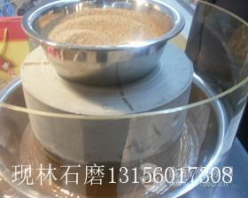 香油石磨    不锈钢晃油机   炒锅