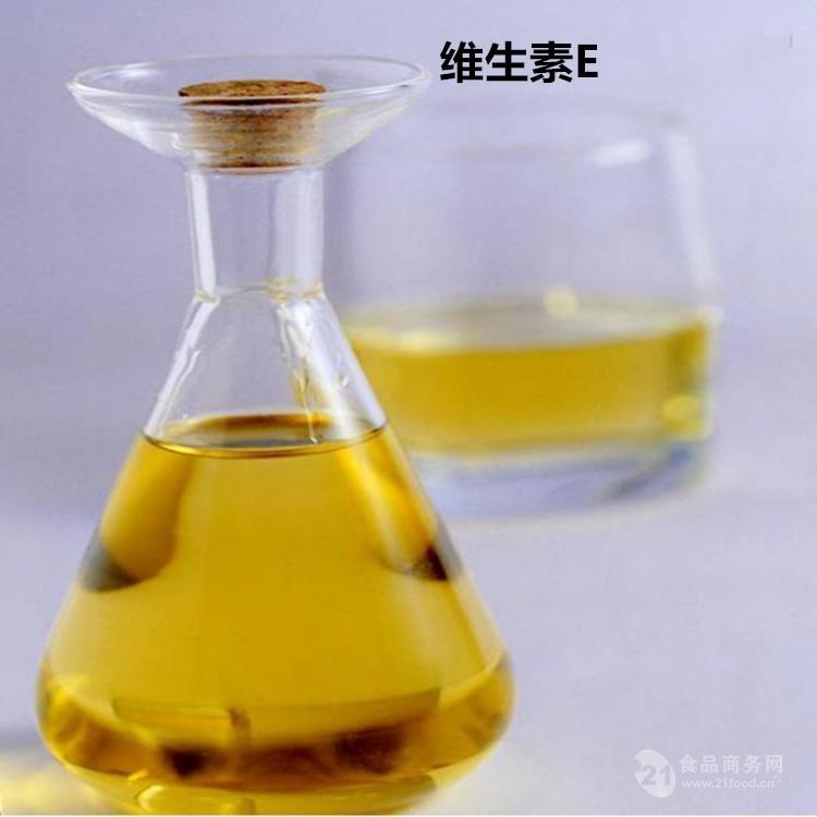 维生素E油生产厂家