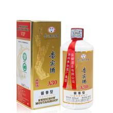 上海-茅台代理商·茅台A30 53度(500ml*6)礼盒