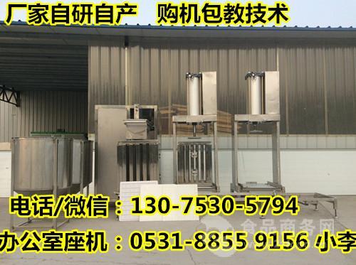 做豆腐干的机器多少钱 全自动豆腐干机流水线/厂家