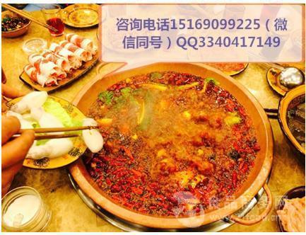 济南福瑞天成餐饮技术研发有限公司招商