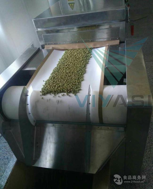 五谷杂粮低温烘焙熟化机