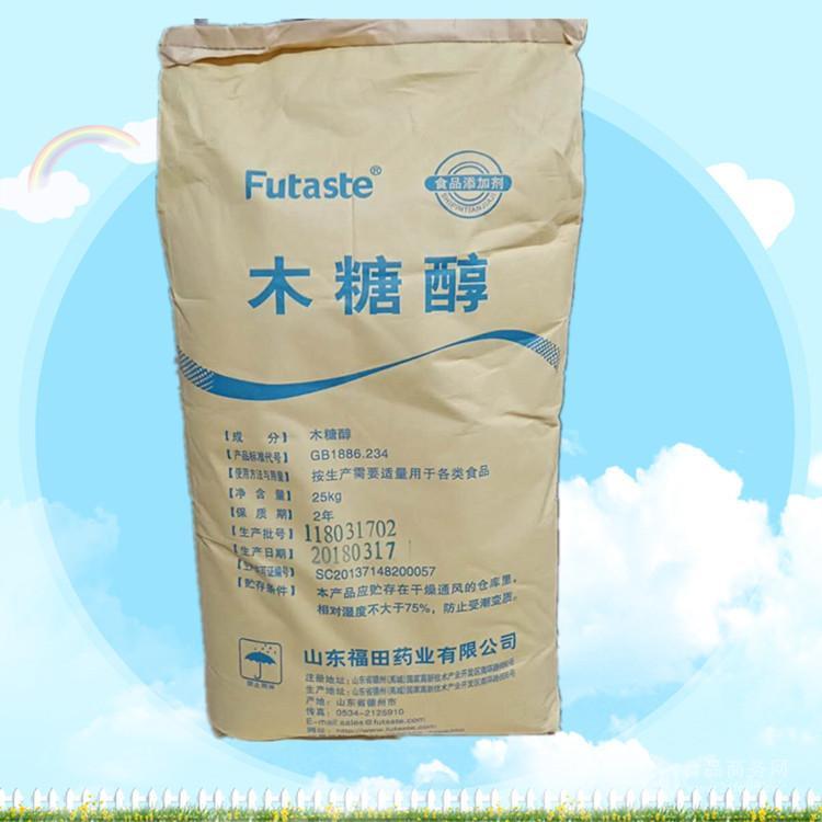 食品级木糖醇生产厂家