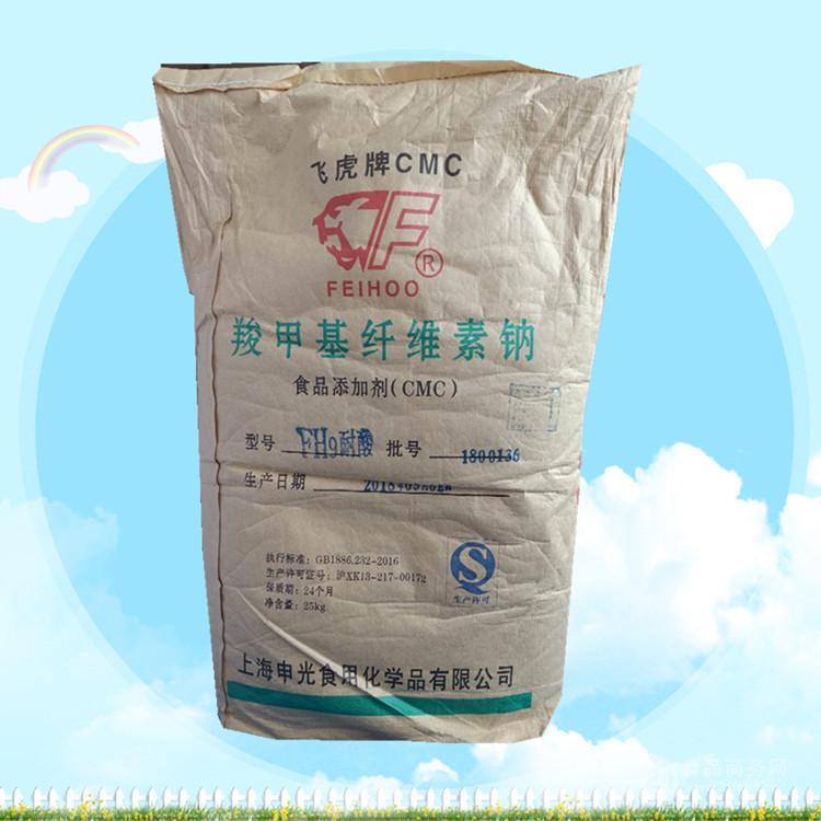 CMC羧甲基纖維素鈉作用