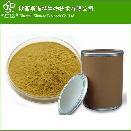 藿香提取物(25kg/桶)