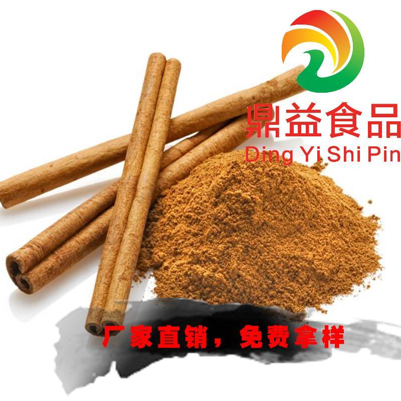 桂皮粉生产厂家肉桂粉格