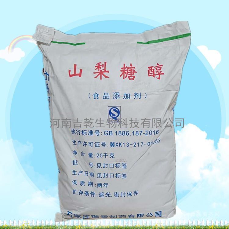 山梨糖醇生产厂家 山梨糖醇价格
