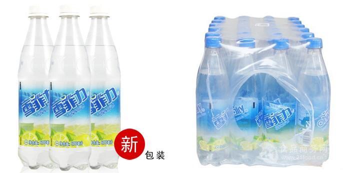 /上海五大盐汽水经销商盐汽水代理价盐汽水批发价格