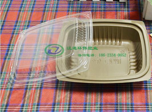 重庆快餐盒批发_环保塑料餐盒定制_外卖打包盒生产厂家