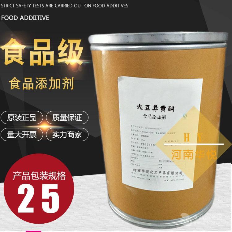 大豆异黄酮含量40%