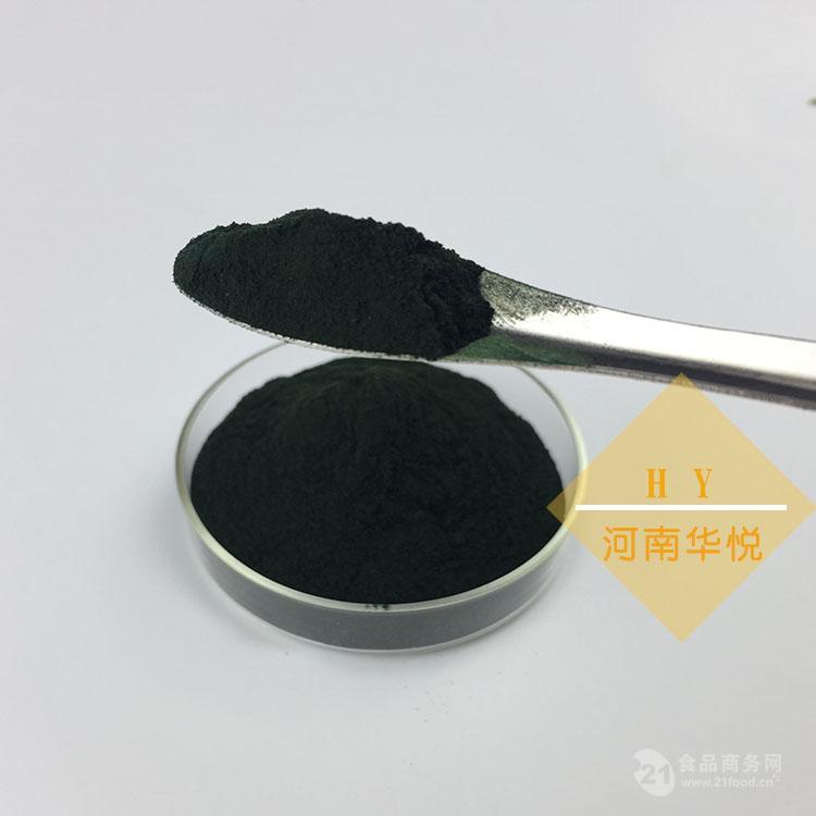 螺旋藻粉厂家专业生产