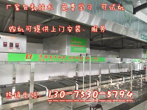 江西九江全自动腐竹机油皮机豆腐衣机厂家 豆制品加工设备