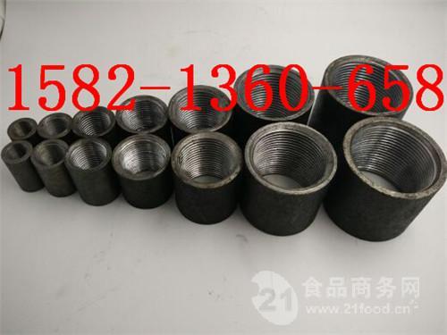 碳钢无缝熟铁内丝管箍DN32/DN40/DN50*10cm