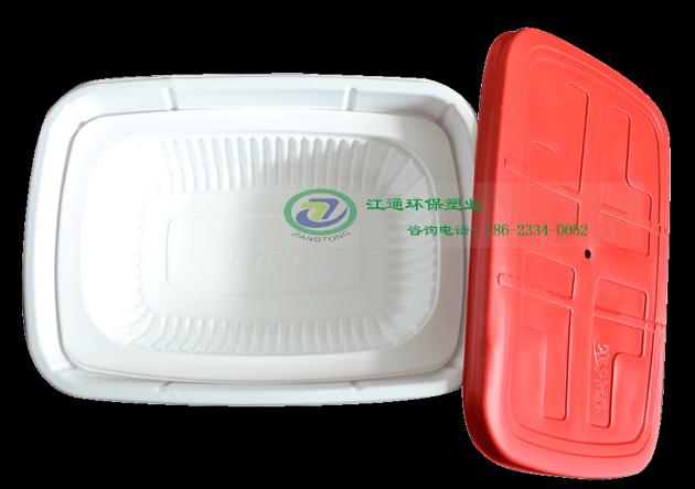 环保塑料自加热餐盒_一次性自热快餐盒定制_自加热快餐盒生产厂家