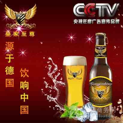 小瓶啤酒价格箱装小瓶啤酒批发商13065081259