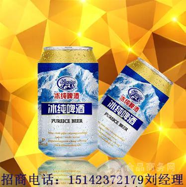 潍坊啤酒厂家听啤酒代理/箱装易拉罐啤酒批发商
