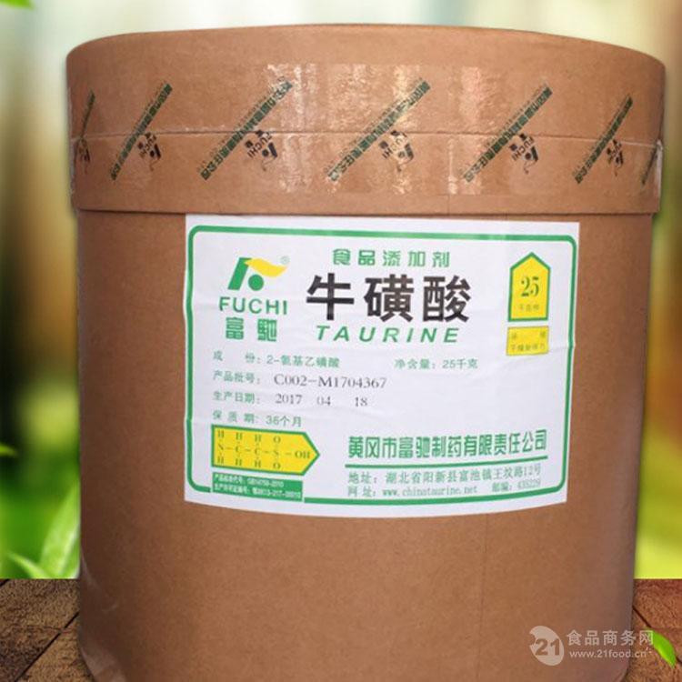 牛磺生产厂家 牛磺酸用量