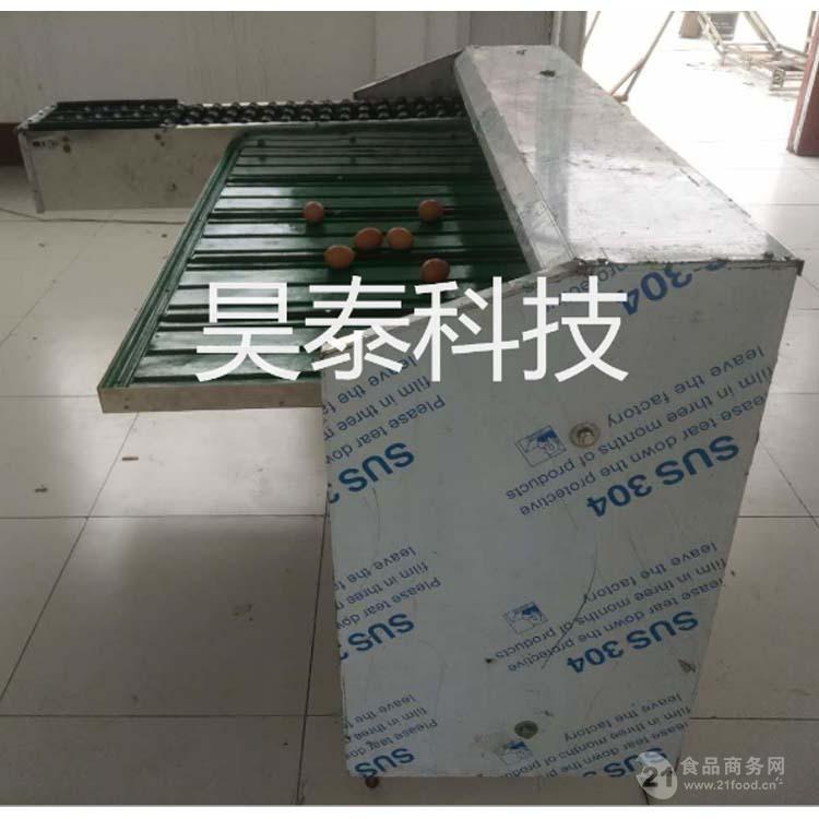 HT-FJ-3 鸭蛋分级机(机械分级)机械称重 将蛋品按重量分级