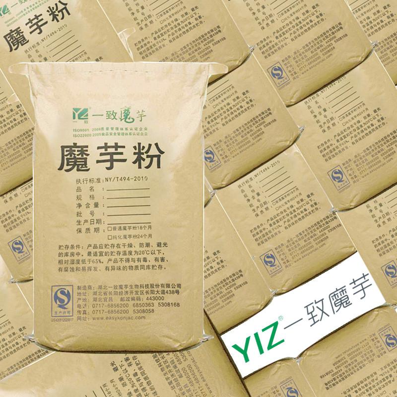 二级豆腐魔芋粉