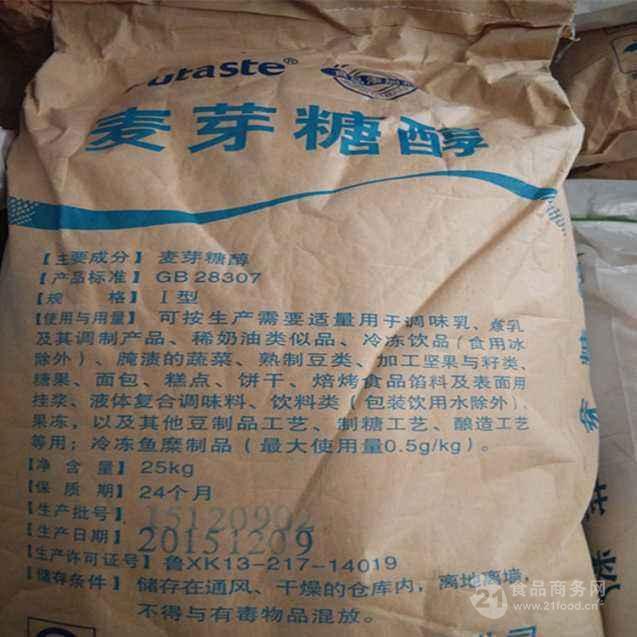 麦芽糖醇的用量