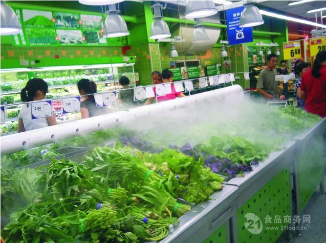 火锅店蔬菜展台加湿器
