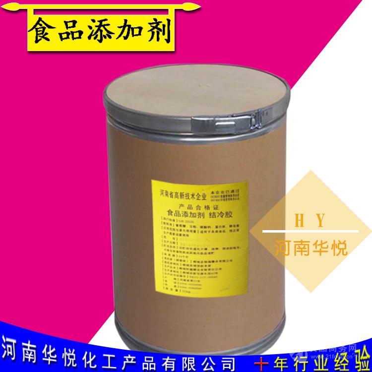 高酰基结冷胶生产厂家