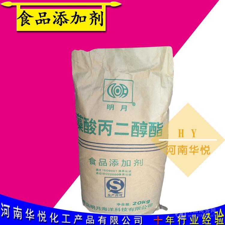 海藻酸丙二醇酯含量99%PGA