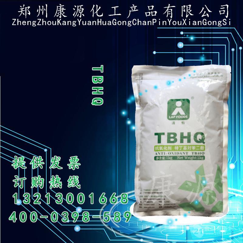 特丁基对苯二酚-厂家