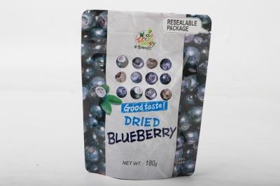 铝箔食品袋 食品真空包装袋