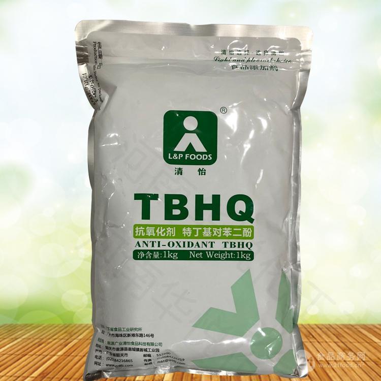 特丁基对苯二酚TBHQ含量99%
