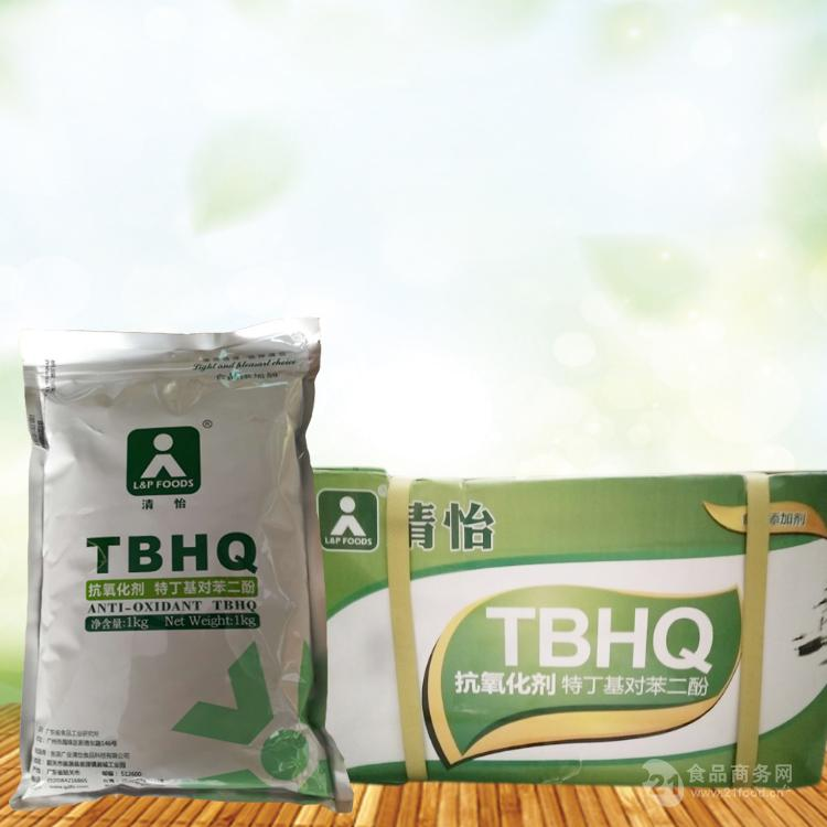 特丁基对苯二酚 TBHQ 清怡牌 食品级TBHQ 抗氧化剂