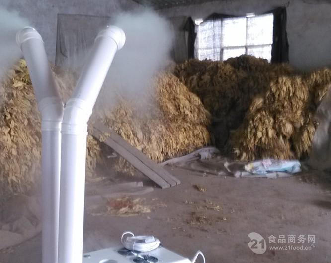 烟草微雾增湿设备