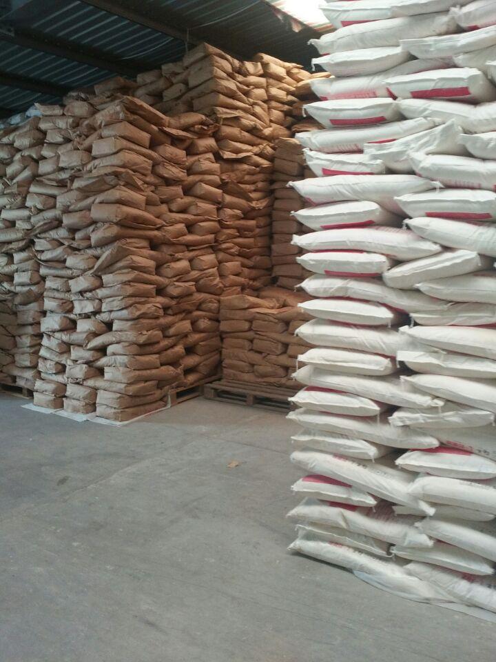 过氧化钙 生产厂家