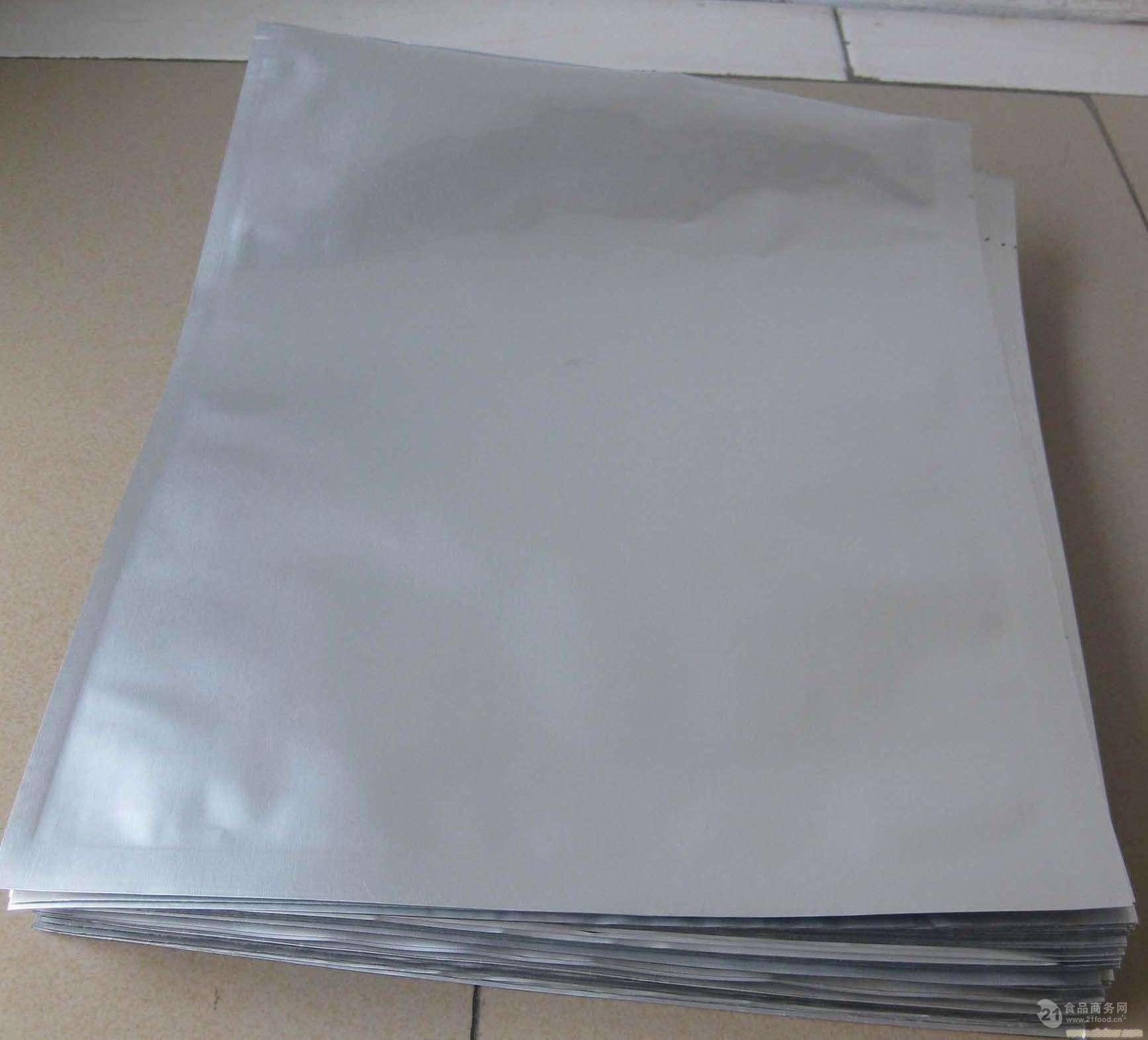 供应重庆防静电自封口PE袋是印刷电路板的 包装材料