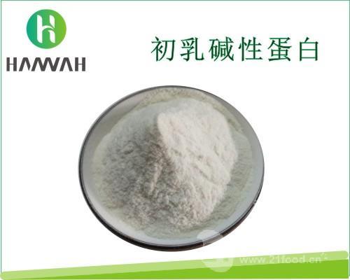 初乳碱性蛋白80%多种规格 可定制 牛初乳碱性蛋白粉