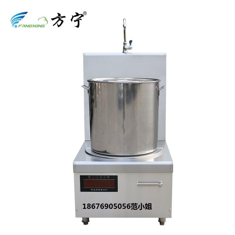 方宁商用电磁炉低汤炉 单头电磁煲汤炉 商用低汤炉矮仔炉