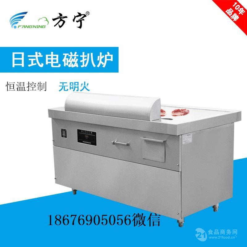 方宁商用电磁铁板烧日式铁板烧柜式电磁扒炉