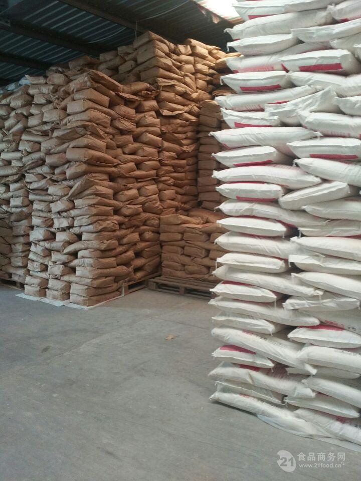 三丁酸甘油酯(食品级)生产厂家