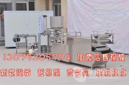 豆制品加工厂设备 中型大型豆腐皮机厂家 仿手工豆腐皮机多少钱
