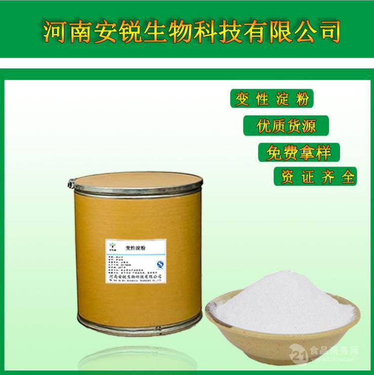 羟丙基淀粉 作用