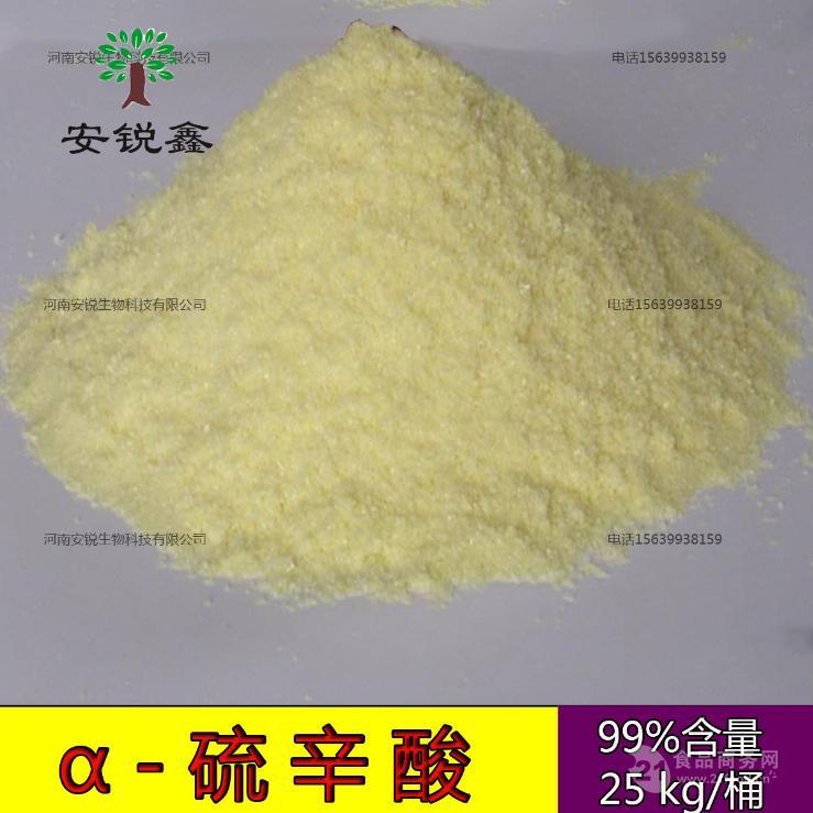 a-硫辛酸价格