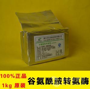 谷氨酰胺转氨酶 TG酶  价格