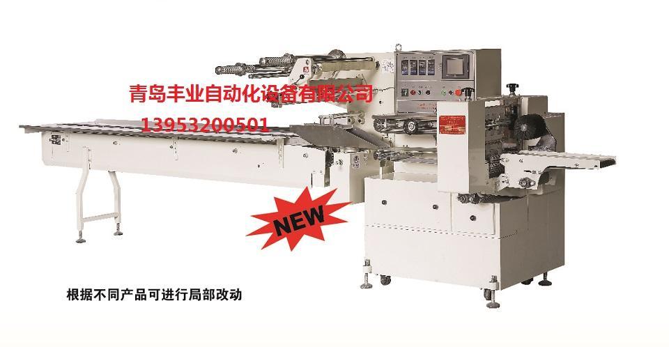 青岛丰业FA型三伺服全自动方便面枕式包装机