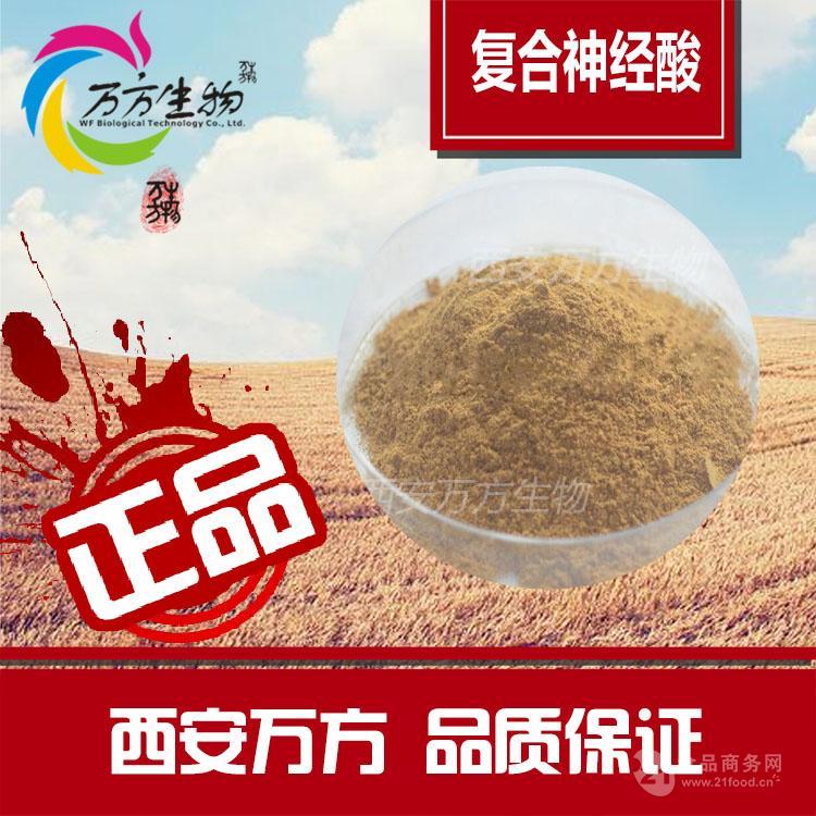 磷酯酰丝氨酸50%   大豆提取物  品质保证